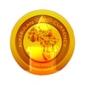 AlkebulanCash (One Africa Cryptocurrency)